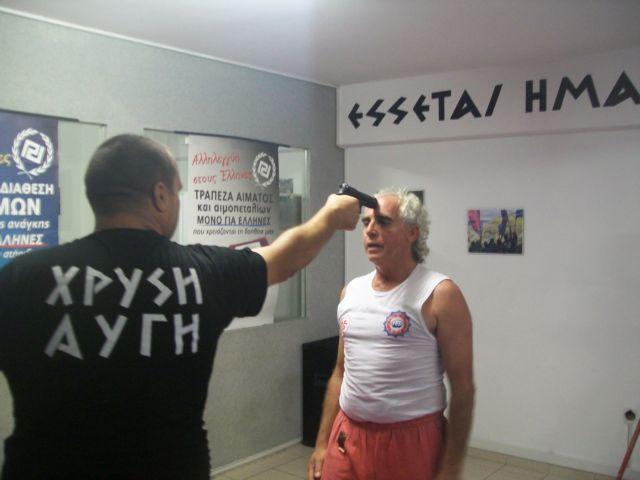 Στρατιωτικές ασκήσεις αυτοάμυνας   tanea.gr