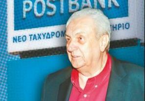 Ελεύθερος με ρεκόρ εγγύησης ο Δημήτρης Κοντομηνάς | tanea.gr