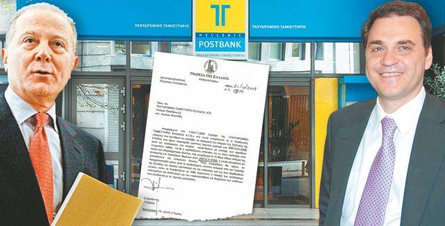 Δεν θα δώσετε δάνειο αν δεν κάνουμε έλεγχο   tanea.gr