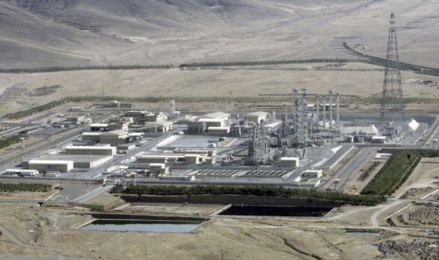 Το Ιράν διακόπτει κατά 20% τον εμπλουτισμό ουρανίου | tanea.gr