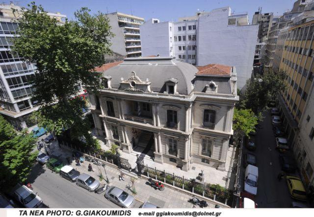 Δεν κινδυνεύει με έξωση το Ωδείο Θεσσαλονίκης | tanea.gr