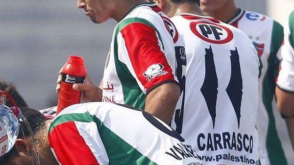 Η φανέλα με το νούμερο «1» προκαλεί σάλο στη Χιλή | tanea.gr