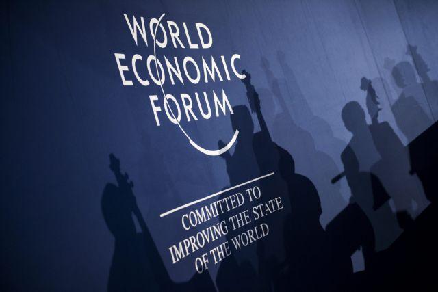 Ξεκινά το Παγκόσμιο Οικονομικό Φόρουμ στο Νταβός | tanea.gr