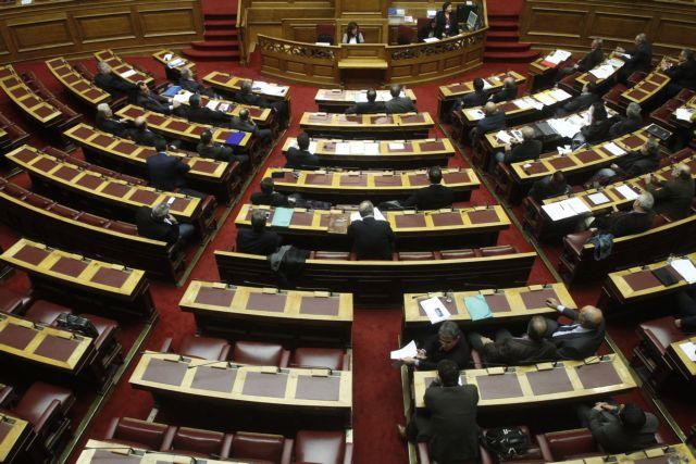 Στο τελικό στάδιο ο Κώδικας Ηθικής για τους βουλευτές   tanea.gr
