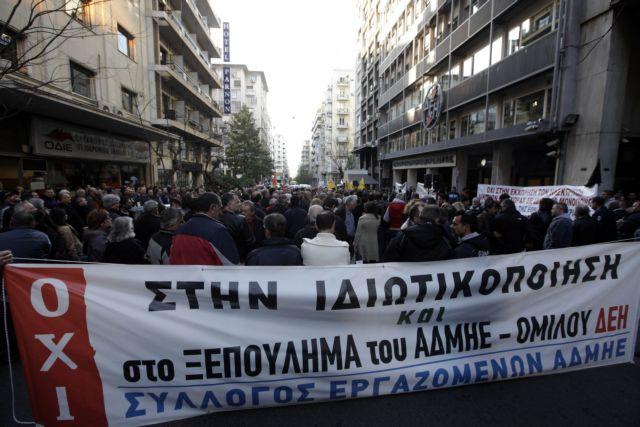 Κινητοποιήσεις στη ΔΕΗ κατά της αποκρατικοποίησης του δικτύου | tanea.gr