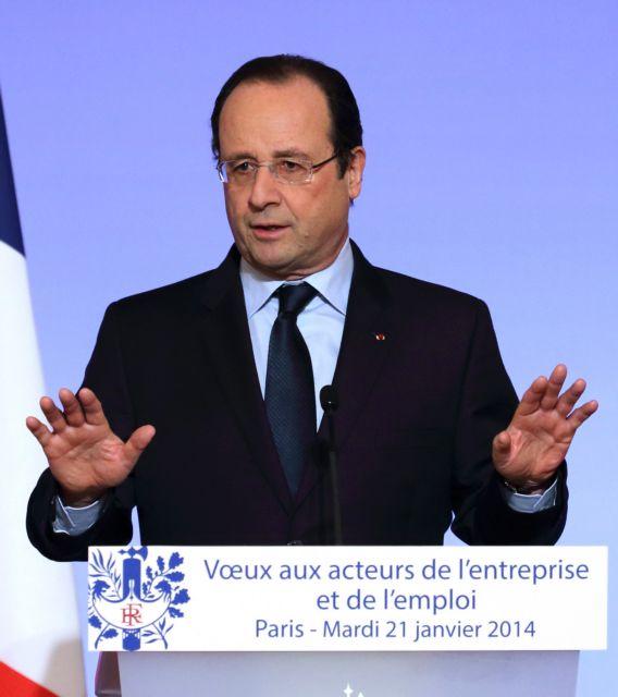 [H ιστορία  της ημέρας] Δημοσιονομική απογραφή ετοιμάζονται να κάνουν οι Γάλλοι!   tanea.gr