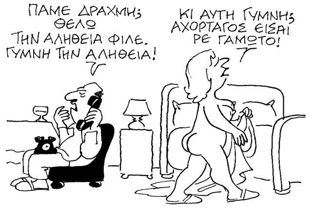 Ο Κώστας Μητρόπουλος σατιρίζει την επικαιρότητα 25-01-2014,6 | tanea.gr