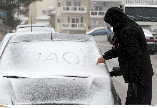 Τσουχτερό κρύο στη Μακεδονία   tanea.gr
