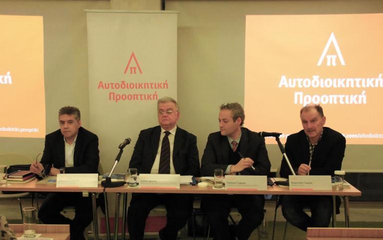 Εκδήλωση πραγματοποίησε η κίνηση «Αυτοδιοικητική Προοπτική» για την αυτοδιοίκηση   tanea.gr