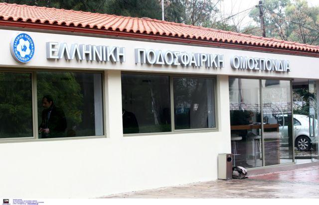 Το αλαλούμ στο ελληνικό ποδόσφαιρο συνεχίστηκε στο διαιτητικό δικαστήριο   tanea.gr