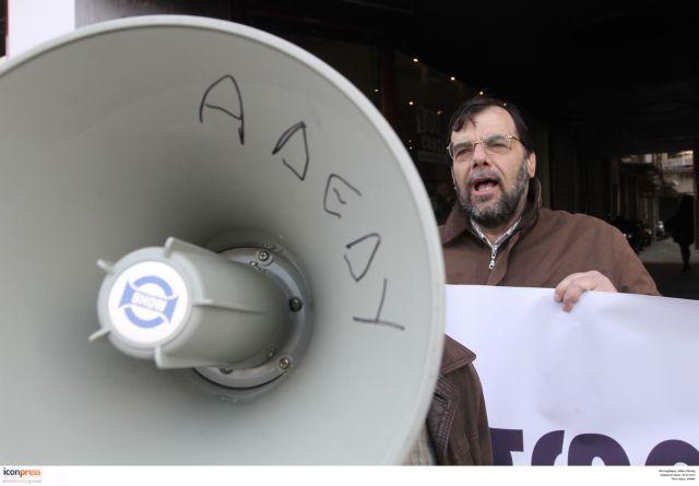 Την απόσυρση του νομοσχεδίου για τις συγχωνεύσεις και καταργήσεις δημόσιων οργανισμών ζητεί η ΑΔΕΔΥ   tanea.gr