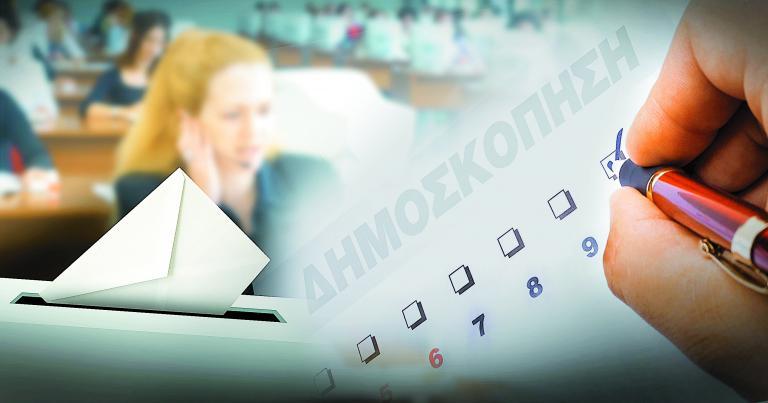 Προηγείται οριακά ο ΣΥΡΙΖΑ στην πρόθεση ψήφου σε εκλογές και ευρωεκλογές σύμφωνα με δημοσκόπηση | tanea.gr