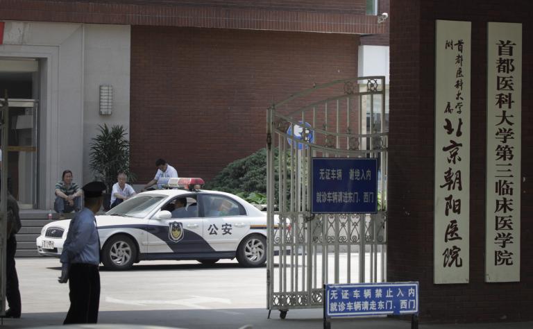 Κινέζα κατηγορείται ότι έκοψε τα αυτιά του εξάχρονου ανιψιού της | tanea.gr