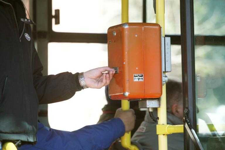 Τη δυνατότητα διαγραφής προστίμων σε επιβάτες χωρίς εισιτήριο δίνει ο ΟΑΣΑ   tanea.gr