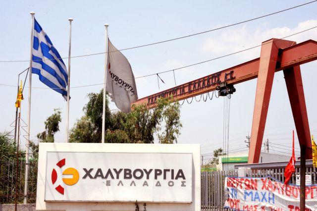 Προ λουκέτου και η… Χαλυβουργία Ελλάδος | tanea.gr