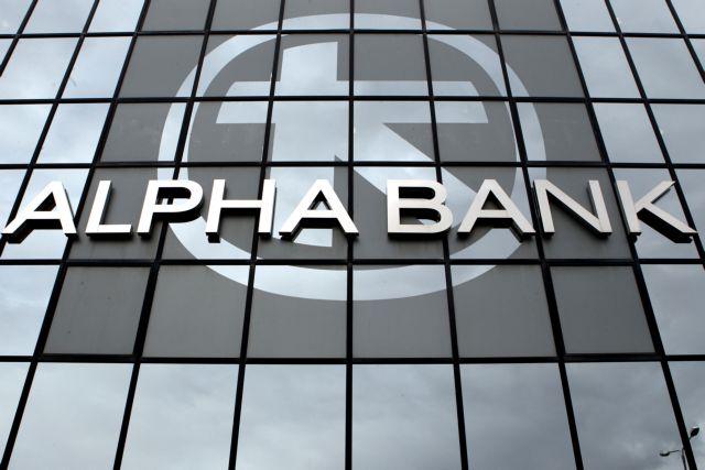 Alpha Bank: H χρήση του πρωτογενούς πλεονάσματος να γίνει με φειδώ και περίσκεψη   tanea.gr