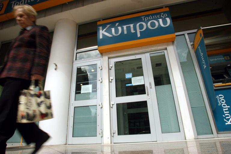 Νέο διάταγμα για άρση περιορισμών στη διακίνηση κεφαλαίων στην Κύπρο   tanea.gr