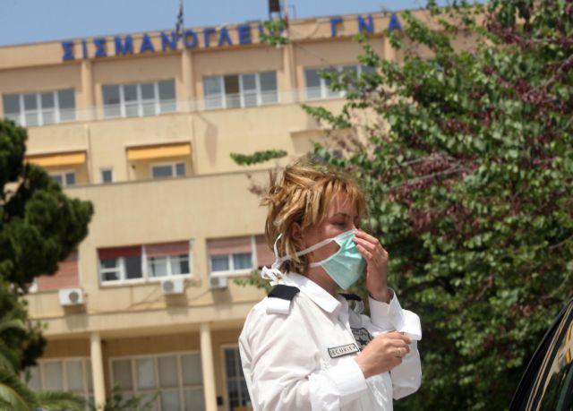 Στους 53 αυξήθηκαν οι νεκροί από τη γρίπη - δωρεάν αντιϊκά φάρμακα στα νοσοκομεία   tanea.gr