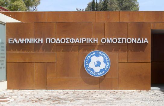 Η Ελλάδα δεν θα καταθέσει φάκελο για το Euro 2020 | tanea.gr