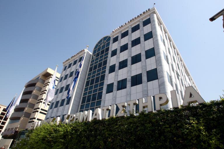 Με πτώση 0,5% έκλεισε το Χρηματιστήριο | tanea.gr