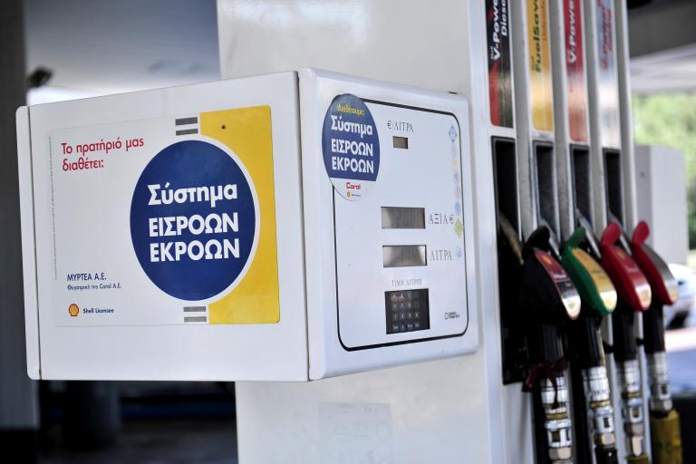 Καθυστέρηση προβλέπουν οι βενζινοπώλες στη διασύνδεση των πρατηρίων με τη ΓΓΠΣ | tanea.gr