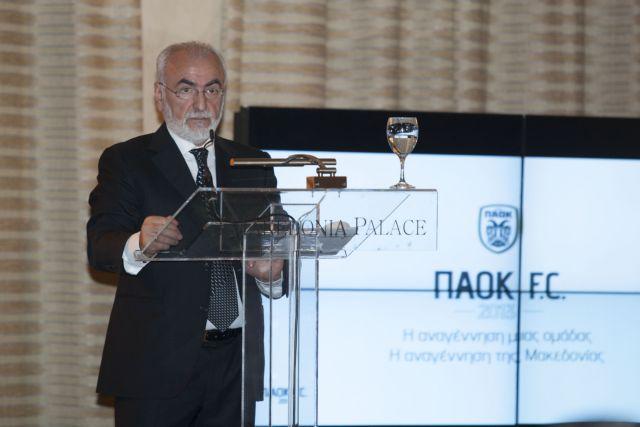 Σαββίδης: «Αιχμάλωτος της γραφειοκρατίας ο ΠΑΟΚ»   tanea.gr