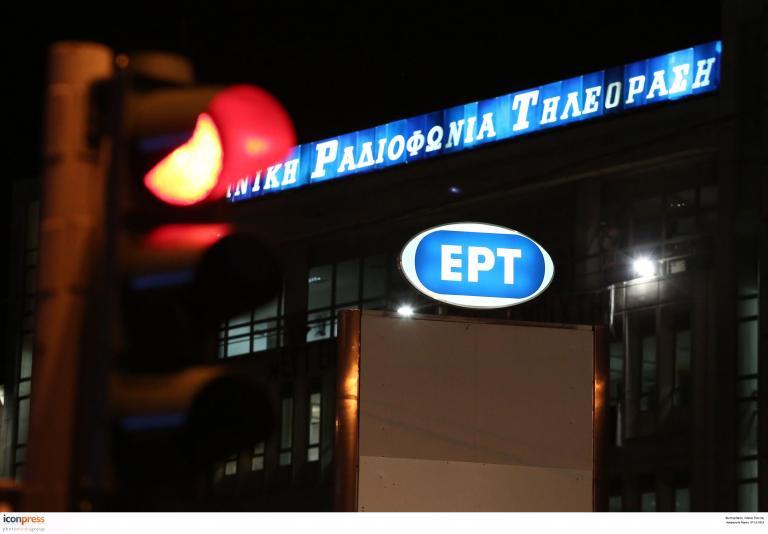 SOS εκπέμπουν κινηματογραφιστές και ντοκιμαντερίστες εξαιτίας του λουκέτου στην ΕΡΤ | tanea.gr