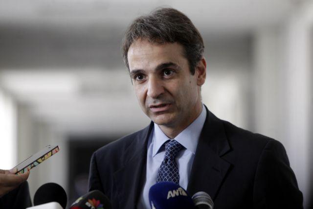 Μητσοτάκης: «Με εξετάσεις η επιλογή διευθυντών και τμηματαρχών στο Δημόσιο» | tanea.gr