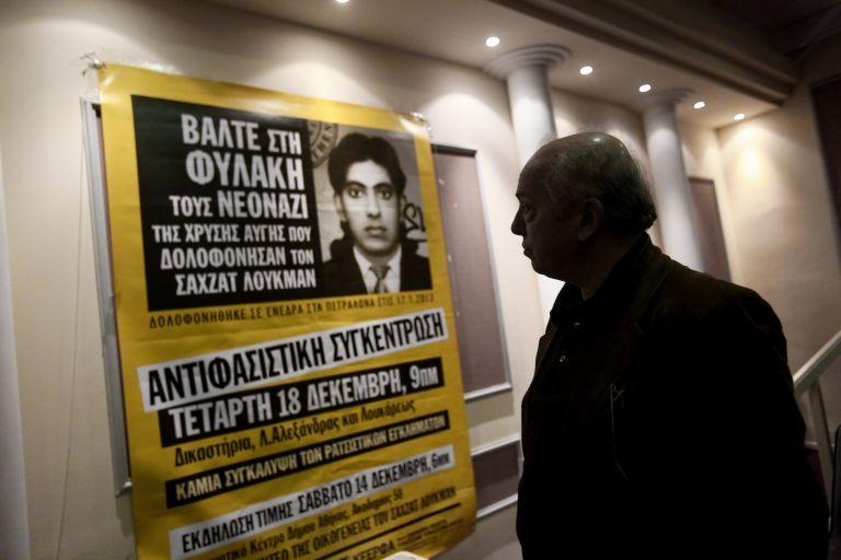 «Συγγνώμη» ζήτησαν οι κατηγορούμενοι για τον φόνο Λουκμάν Σαχζάντ | tanea.gr