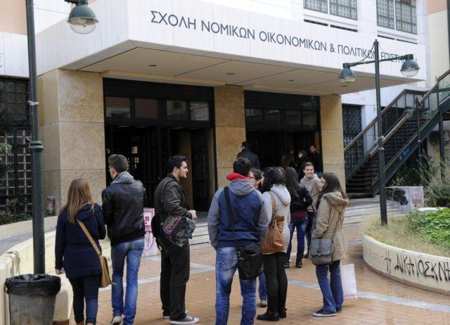 Διεκόπησαν ξανά οι εκλογές για κοσμήτορα στη Νομική Σχολή Αθηνών   tanea.gr