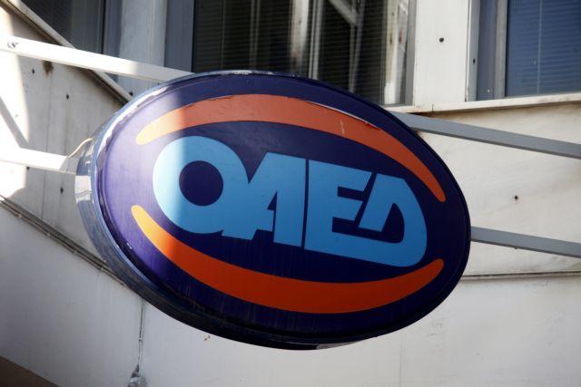 Νέο πρόγραμμα του ΟΑΕΔ για την πρόσληψη 10.000 ανέργων | tanea.gr