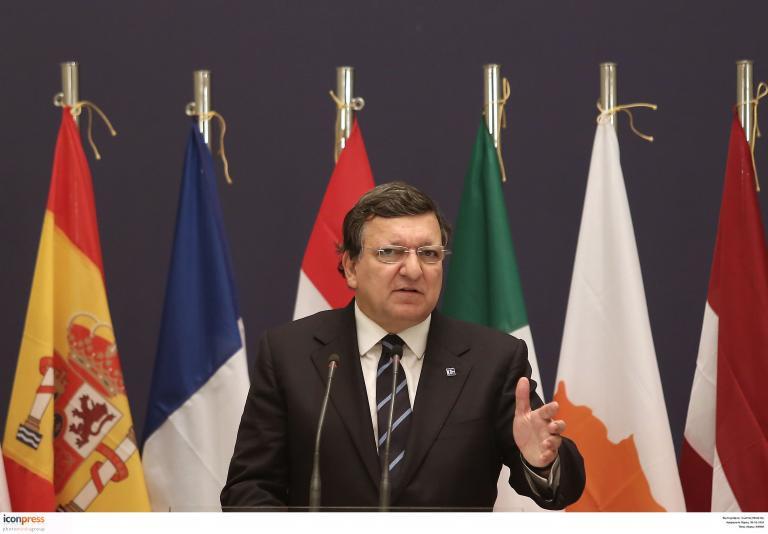 Μπαρόζο προς Ελβετία: «Δεν θα διαπραγματευτούμε την αρχή ελεύθερης μετακίνησης πολιτών» | tanea.gr