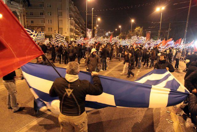 Die Zeit: Γερμανοί νεοναζί στην πορεία της Χρυσής Αυγής στην Αθήνα | tanea.gr