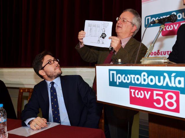 Στον δρόμο για την Ελιά: Ραντεβού της Πρωτοβουλίας των 58 με το ΠΑΣΟΚ   tanea.gr