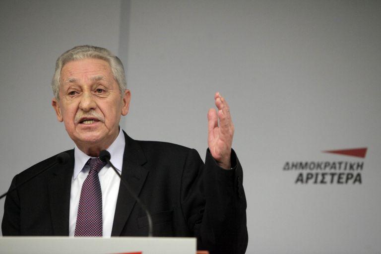 Κουβέλης: «Οσοι πιστεύουν ότι αύριο θα σκίσουν το Μνημόνιο, να επιλέξουν από τώρα τη δραχμή» | tanea.gr