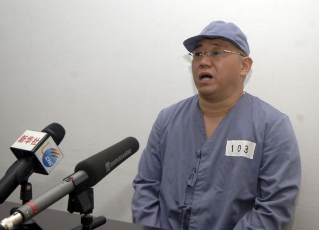 Βόρεια Κορέα: Σε στρατόπεδο καταναγκαστικής εργασίας μεταφέρθηκε ο αμερικανός ιεραπόστολος | tanea.gr