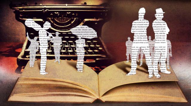 Λογοτεχνικοί ήρωες ζητούν νέο συγγραφέα | tanea.gr