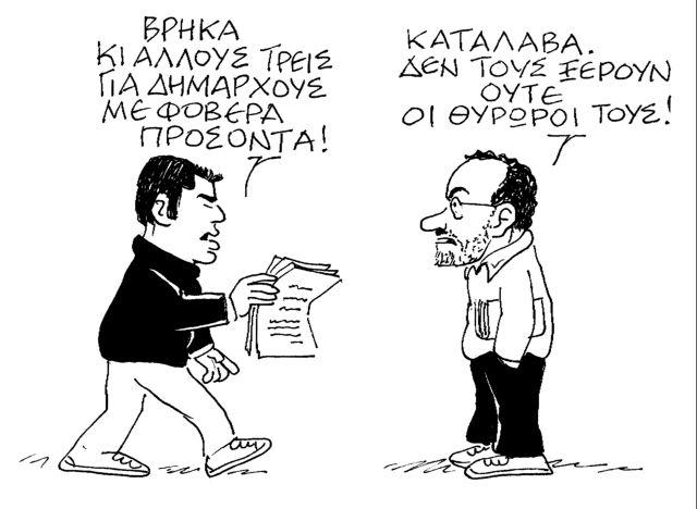 Ο Κώστας Μητρόπουλος σατιρίζει την επικαιρότητα 08-02-2014,1   tanea.gr