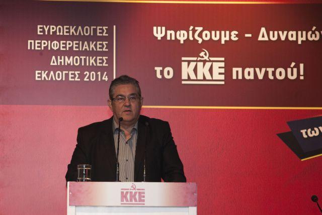 Οι υποψήφιοι του ΚΚΕ στην περιφέρεια και τους δήμους της Αττικής   tanea.gr