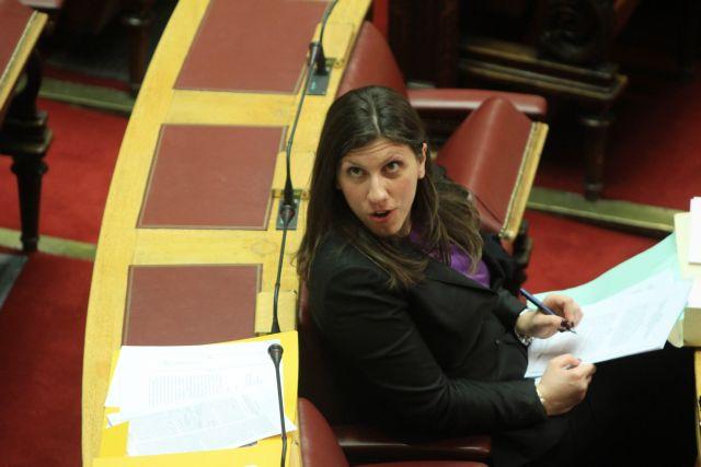 Ζωή Κωνσταντοπούλου: Αποχώρησε από επιτροπή της Βουλής καταγγέλλοντας «σεξιστικά υπονοούμενα»   tanea.gr