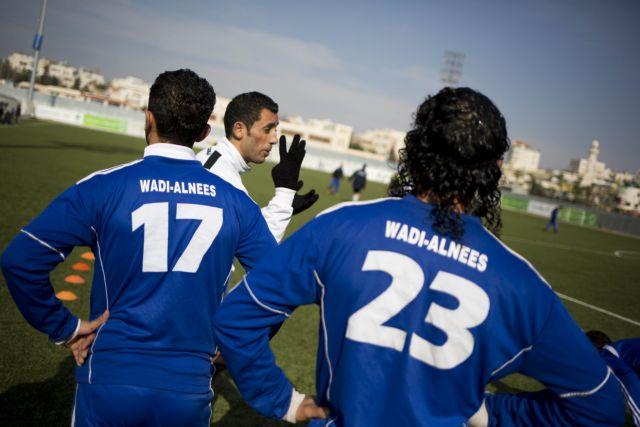 Η οικογένεια - ομάδα που σαρώνει στην Παλαιστίνη | tanea.gr