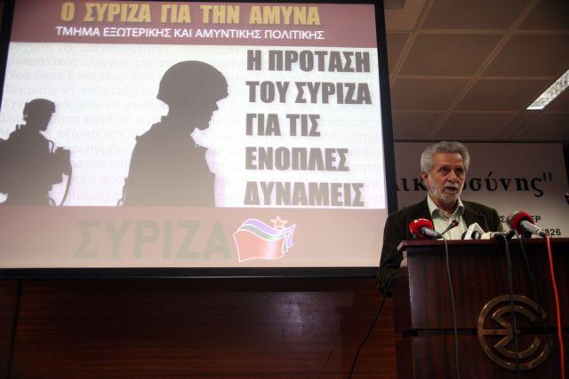 Οπλα από τη Βραζιλία θέλει ο ΣΥΡΙΖΑ όταν γίνει κυβέρνηση | tanea.gr
