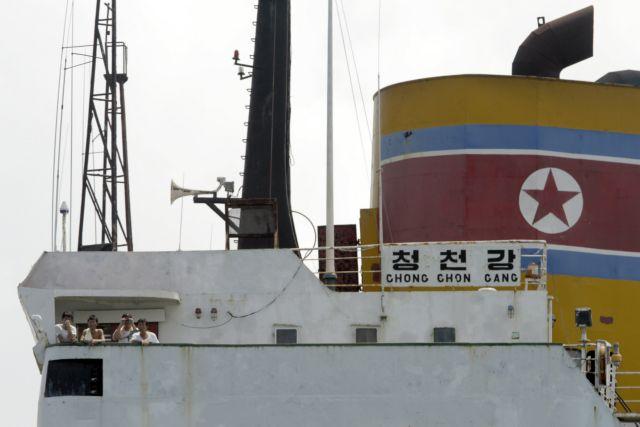 Απέπλευσε από τον Παναμά το βορειοκορεατικό πλοίο που μετέφερε όπλα από την Κούβα | tanea.gr