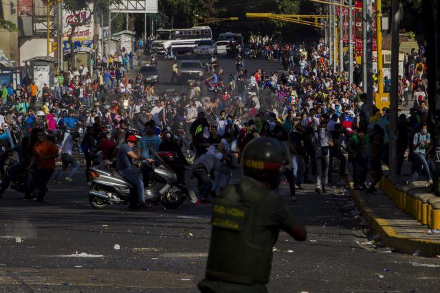 Στήριξη ΣΥΡΙΖΑ στον Μαδούρο και «τους δημοκρατικούς και σοσιαλιστικούς δρόμους» της Βενεζουέλας | tanea.gr