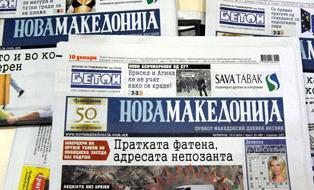 Απολύθηκε ο αρχισυντάκτης της παλαιότερης εφημερίδας της FYROM «Νόβα Μακεντόνια» | tanea.gr
