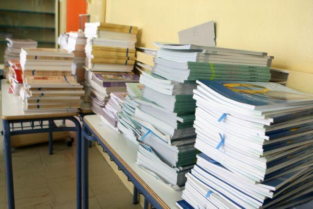 Υπουργείο Παιδείας: Νέα βιβλία στο Λύκειο το 2015 | tanea.gr