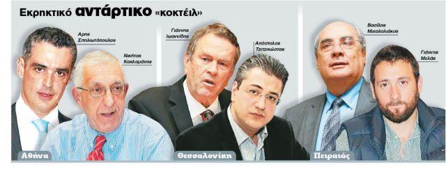 Αντώνης Σαμαράς: Χαμηλοί τόνοι για τους αντάρτες | tanea.gr