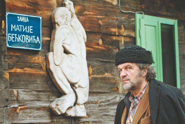 Εμίρ Κουστουρίτσα: «Ο Γαβρίλο Πρίντσιπ είναι ήρωάς μου» | tanea.gr