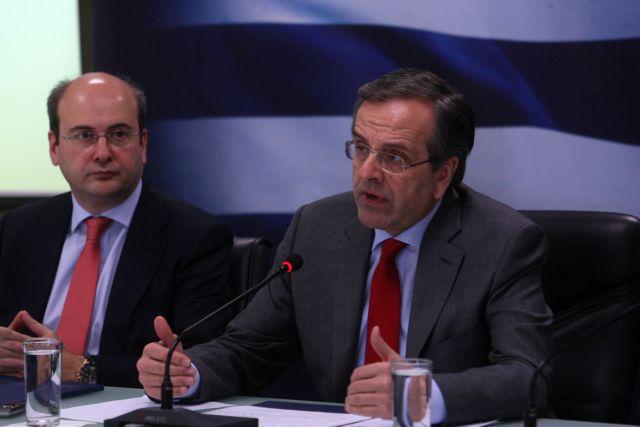 Φιλόδοξο σχέδιο για άδεια λειτουργίας αυθημερόν | tanea.gr