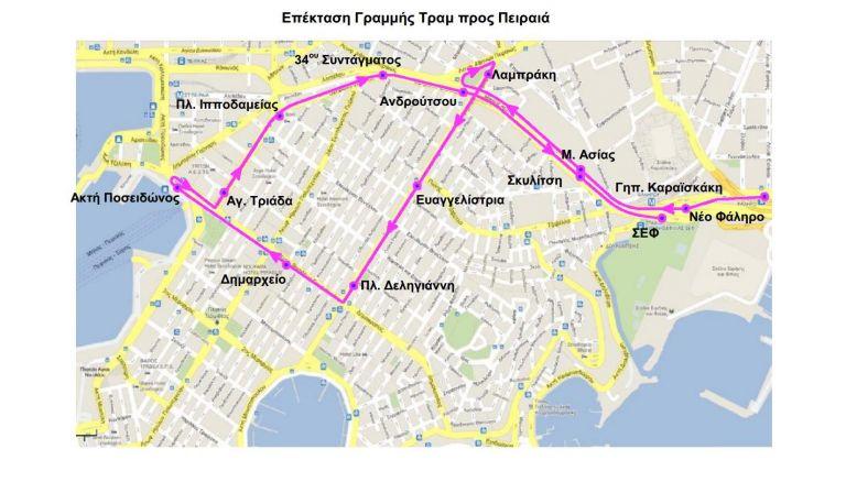 Ανατροπές στον κυκλοφοριακό χάρτη του Πειραιά φέρνει το τραμ | tanea.gr